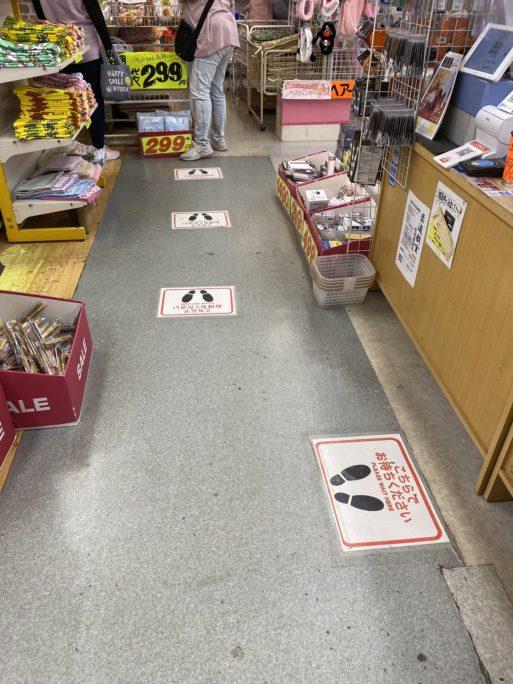 お客様がレジに並ぶ時は、間隔を空けてもらってます。<br /> (床に目印があります)<br />