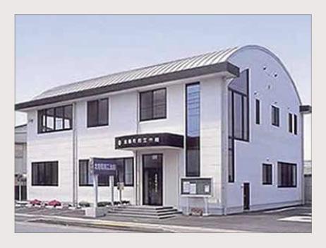 北島町商工会の会館外観